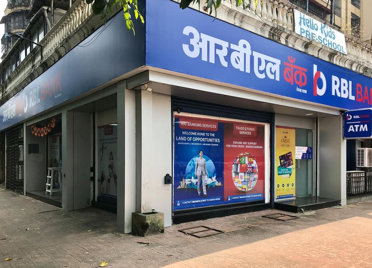 RBL Bank Q4 Review - Modest Return Profile In The Interim; Transitioning Underway: ICICI Securities
