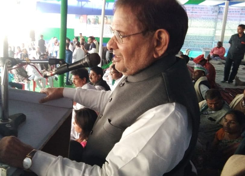Bihar Elections: Sharad Yadav's LJD To Contest 51 Seats In Bihar Polls Alone