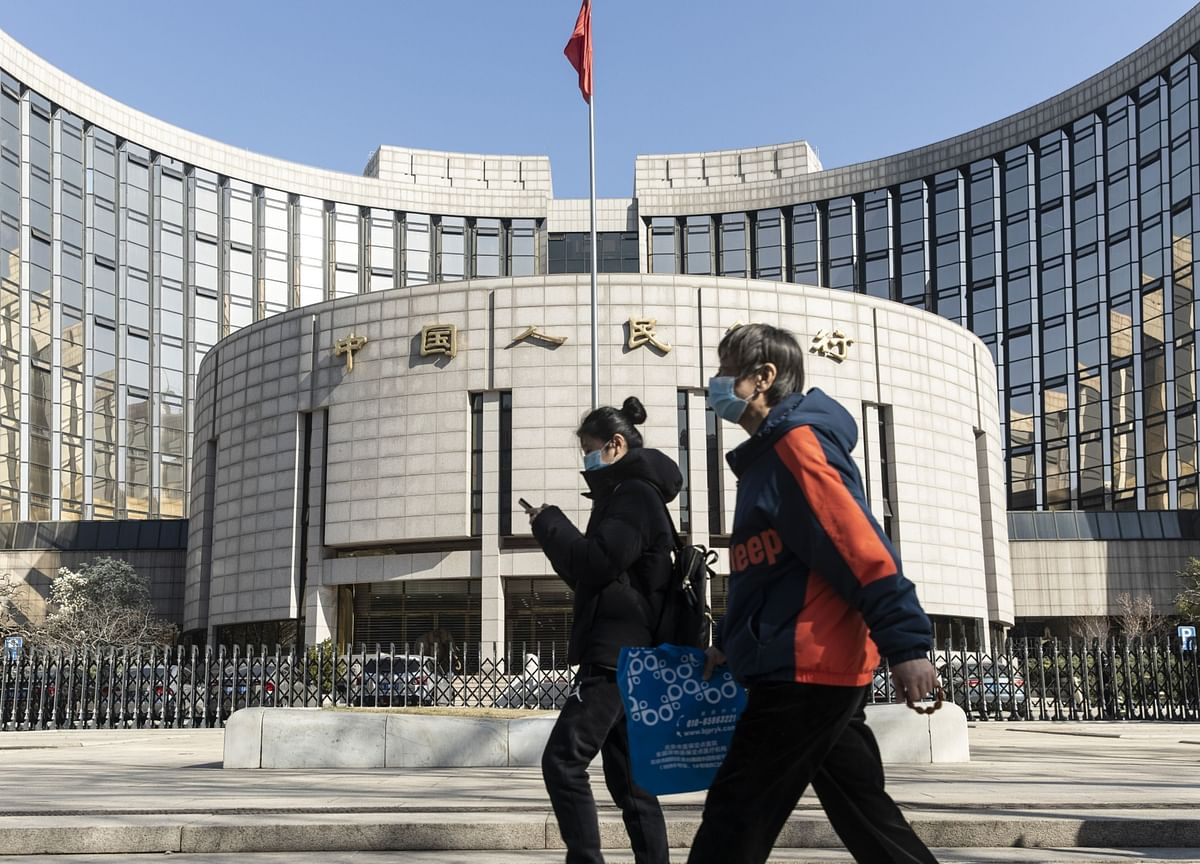 PBOC's Yi Says China to Continue Easing Financial Market Access