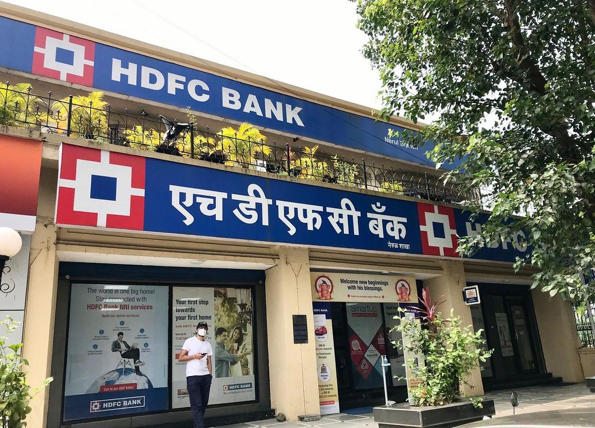 Dolat Capital: HDFC Bank Posts A Good Quarter; Envisage Limited Pain Ahead