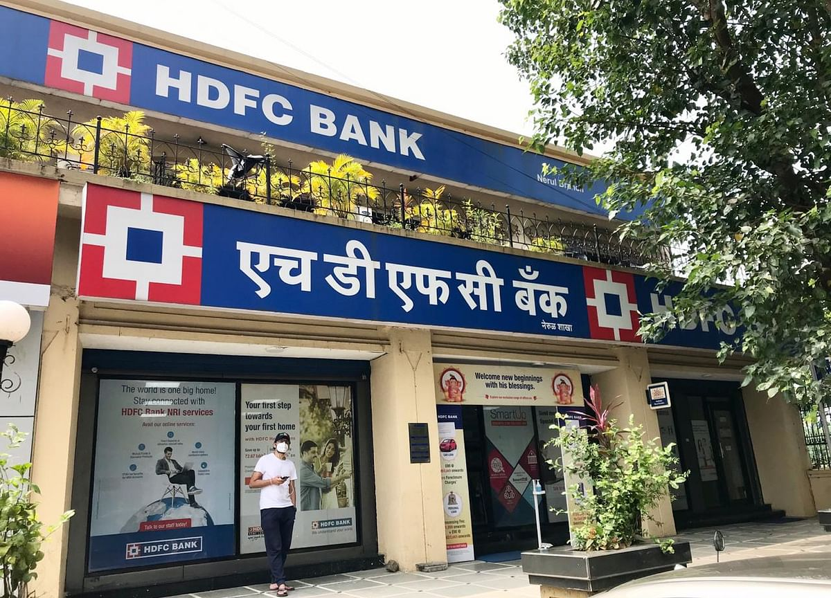 Analysts Raise HDFC Bank's Price Target On Strong Recovery Prospects