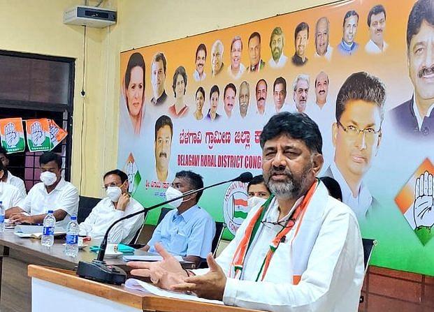 Congress Alleges 'Witch-Hunt' After CBI Raids Shivakumar; Links It To Karnataka Bypolls