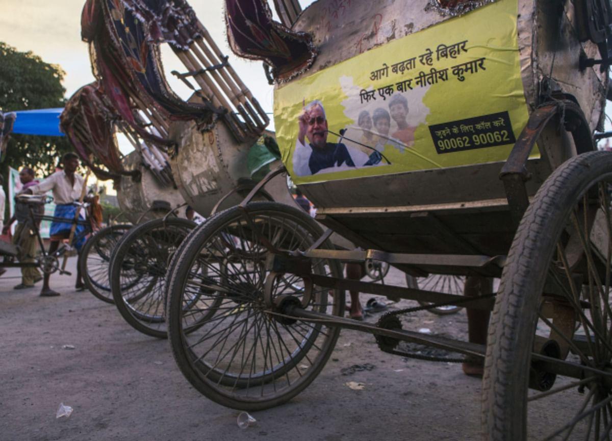 Bihar Elections 2020: BJP, JD(U) Arrive At Seat Sharing Formula; LJP Snubbed