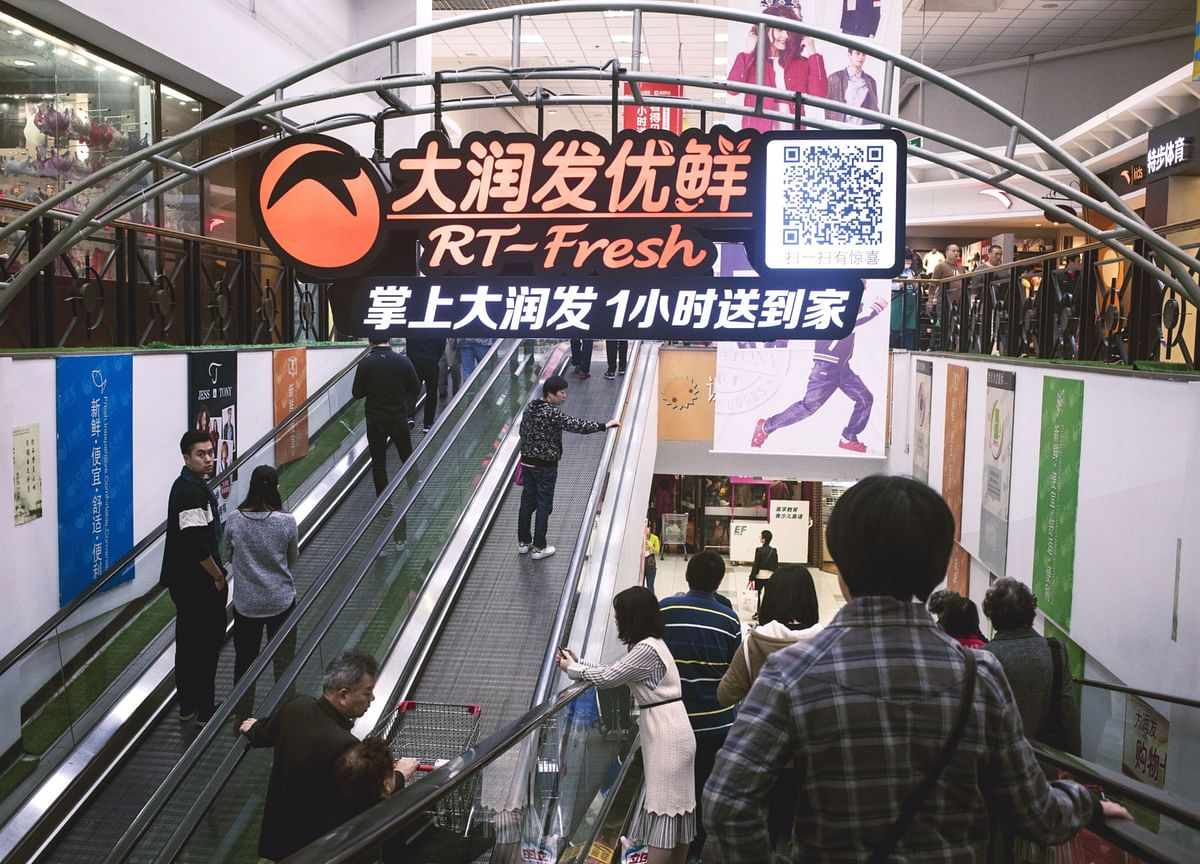 Alibaba Takes Over China's Top Hypermart Chain for $3.6 Billion