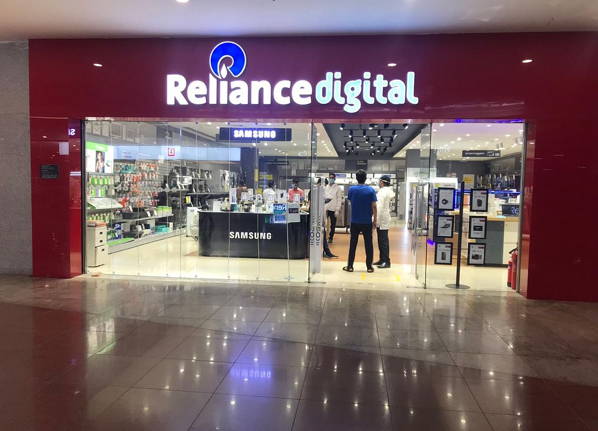Reliance Retail Gets Another Investor In Saudi Arabia's Public Investment Fund