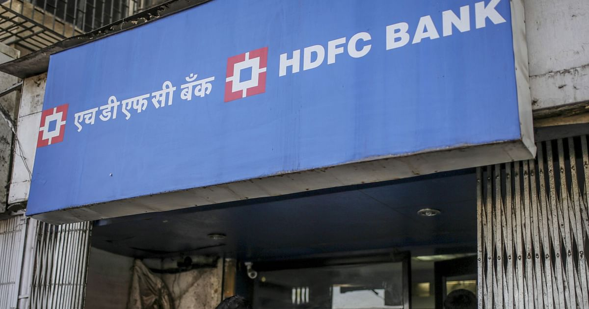 HDFC Bank Proposes To Buy 4.99% Stake In HDFC ERGO