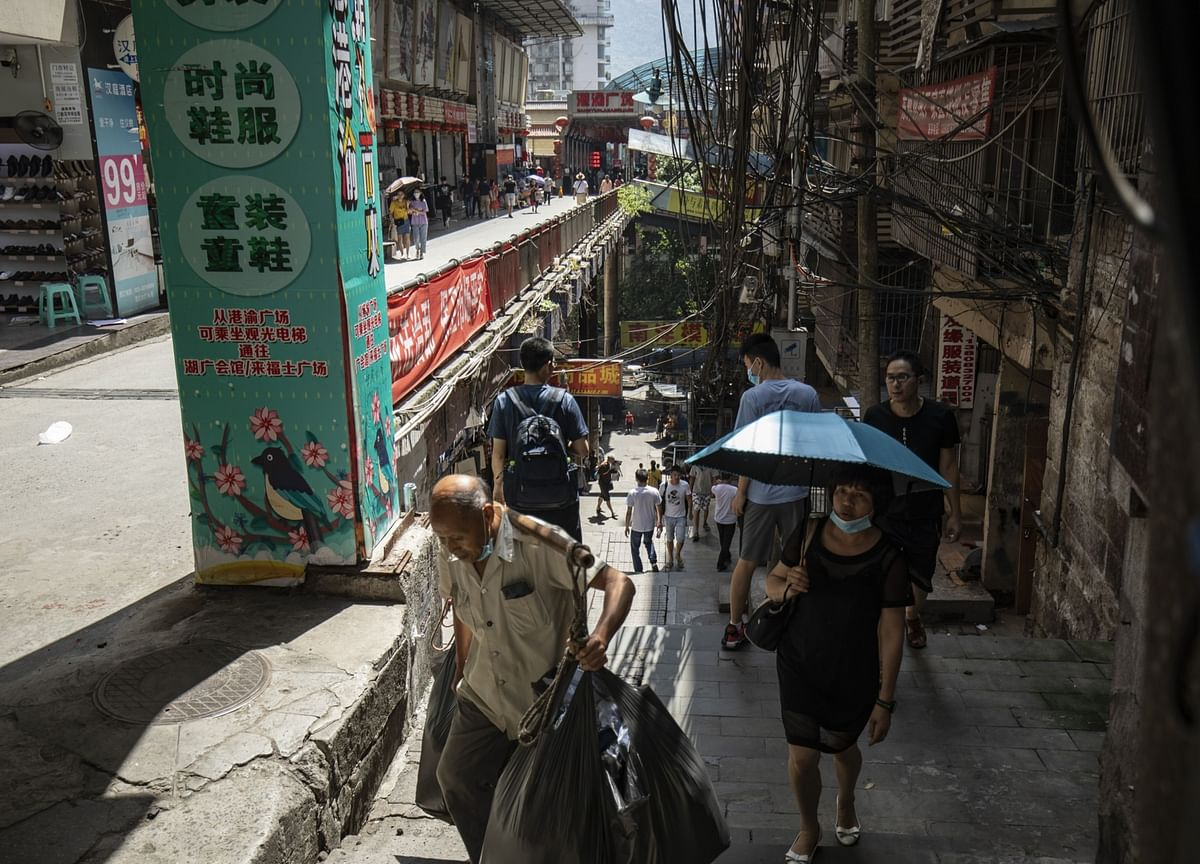 China to Reveal How It Plans to Grow Economy Into the 2030s