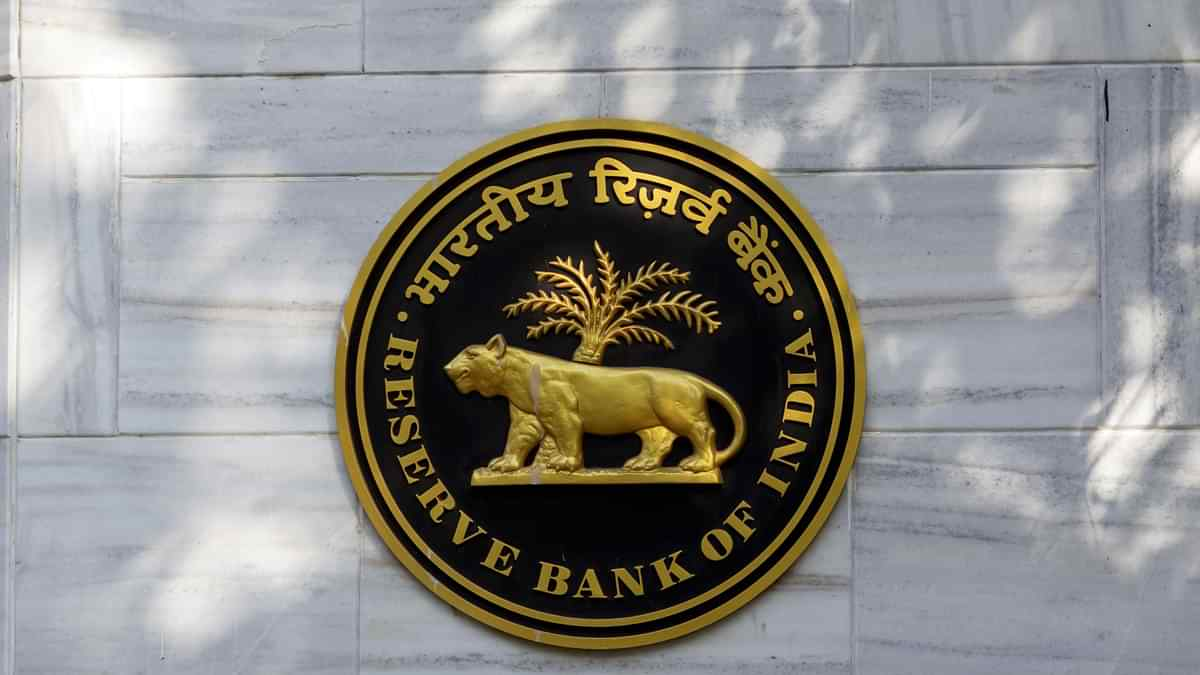 Rbi Caps Private Bank Ceo Tenures At 15 Years