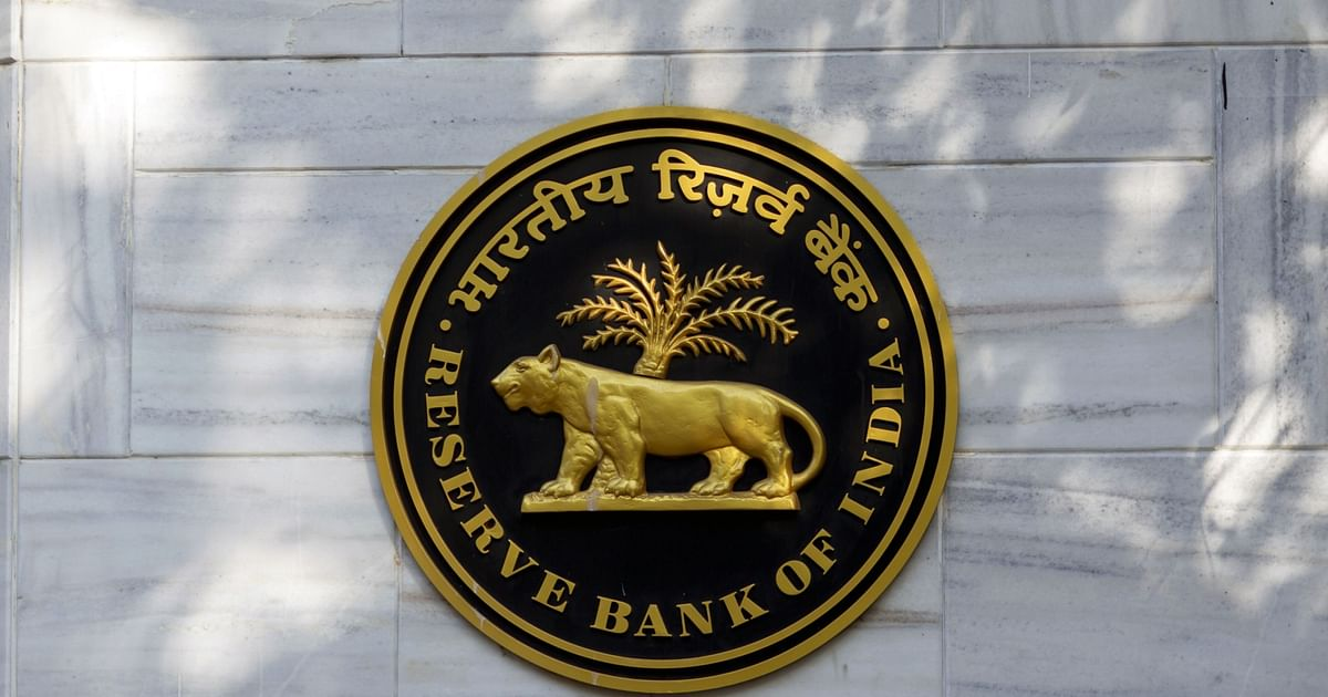 RBI Gets Four Applications Each For Universal Bank, Small Finance Bank Licenses