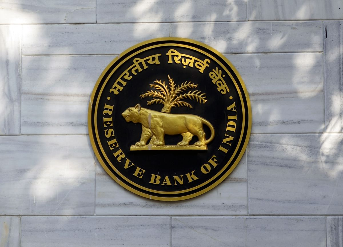 MPC Preview - Expect A Status Quo From RBI's June Policy; Eyes On GDP Growth Forecast: CARE Ratings