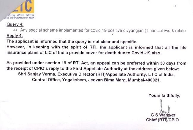 <em>Copy of RTI reply received by Prabhu in Tamil Nadu, regarding insurance for people with disabilities by LIC.</em>