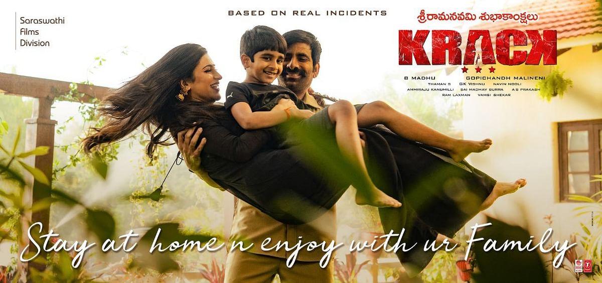 Movie poster of Krack. (Source: Twitter, @RaviTeja_offl)