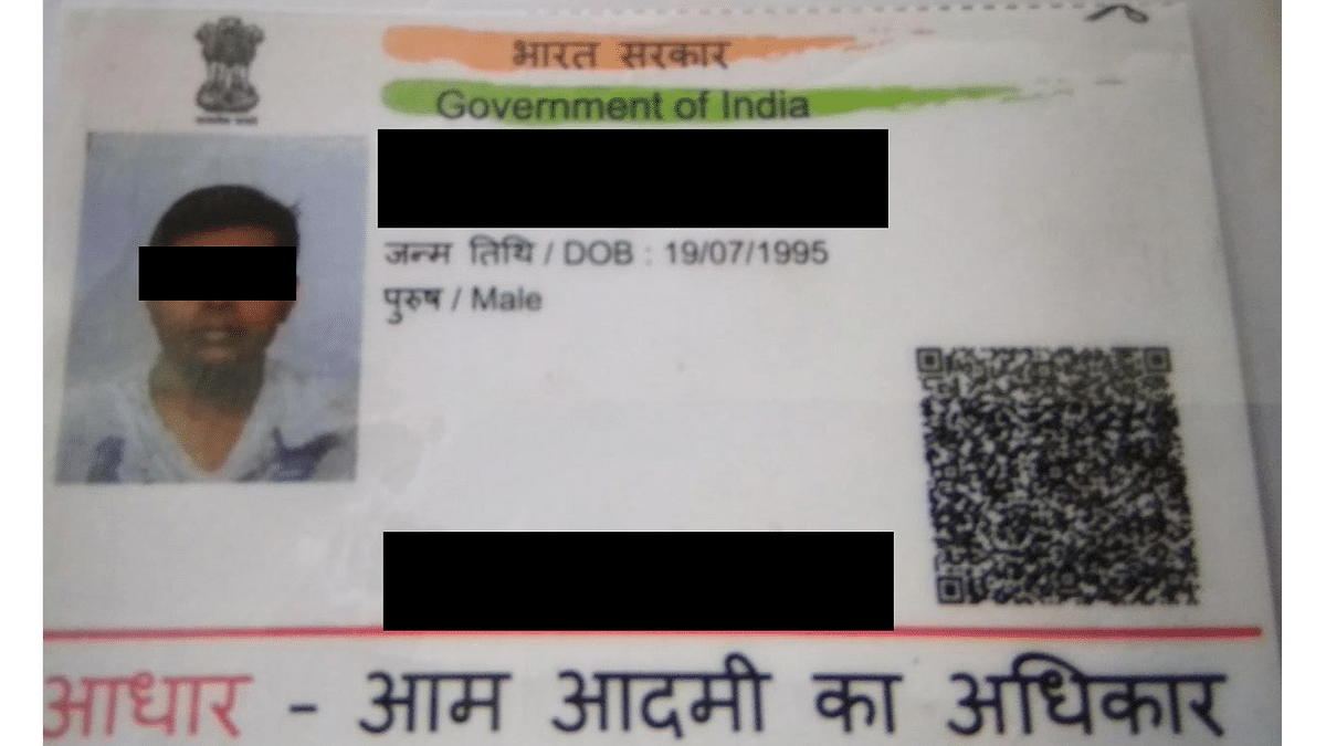 Image of an Aadhaar Card shared by scamsters.