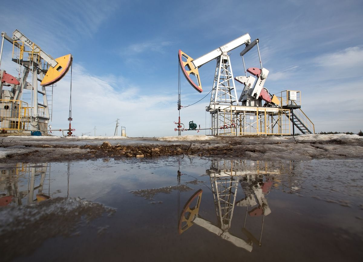 ONGC Videsh Strikes Oil In Colombia Block