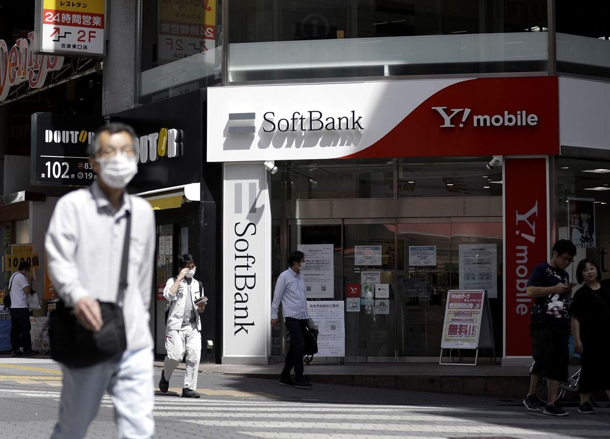 SoftBank Leads New Funding Round for $2 Billion Fitness App Keep