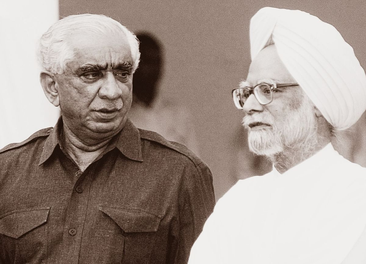 """Budget 2021: The Singh And Singh Model Of """"Real Reforms"""""""