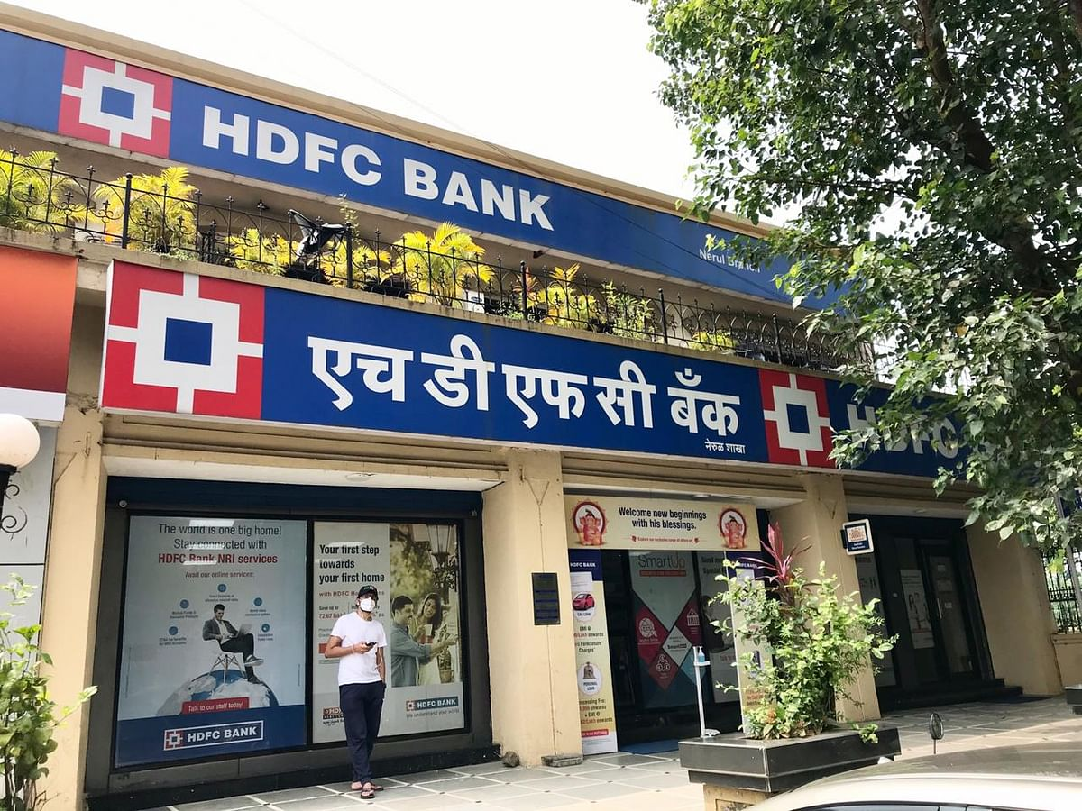 Brokerages Raise Price Target On HDFC Bank Post Q3 Results