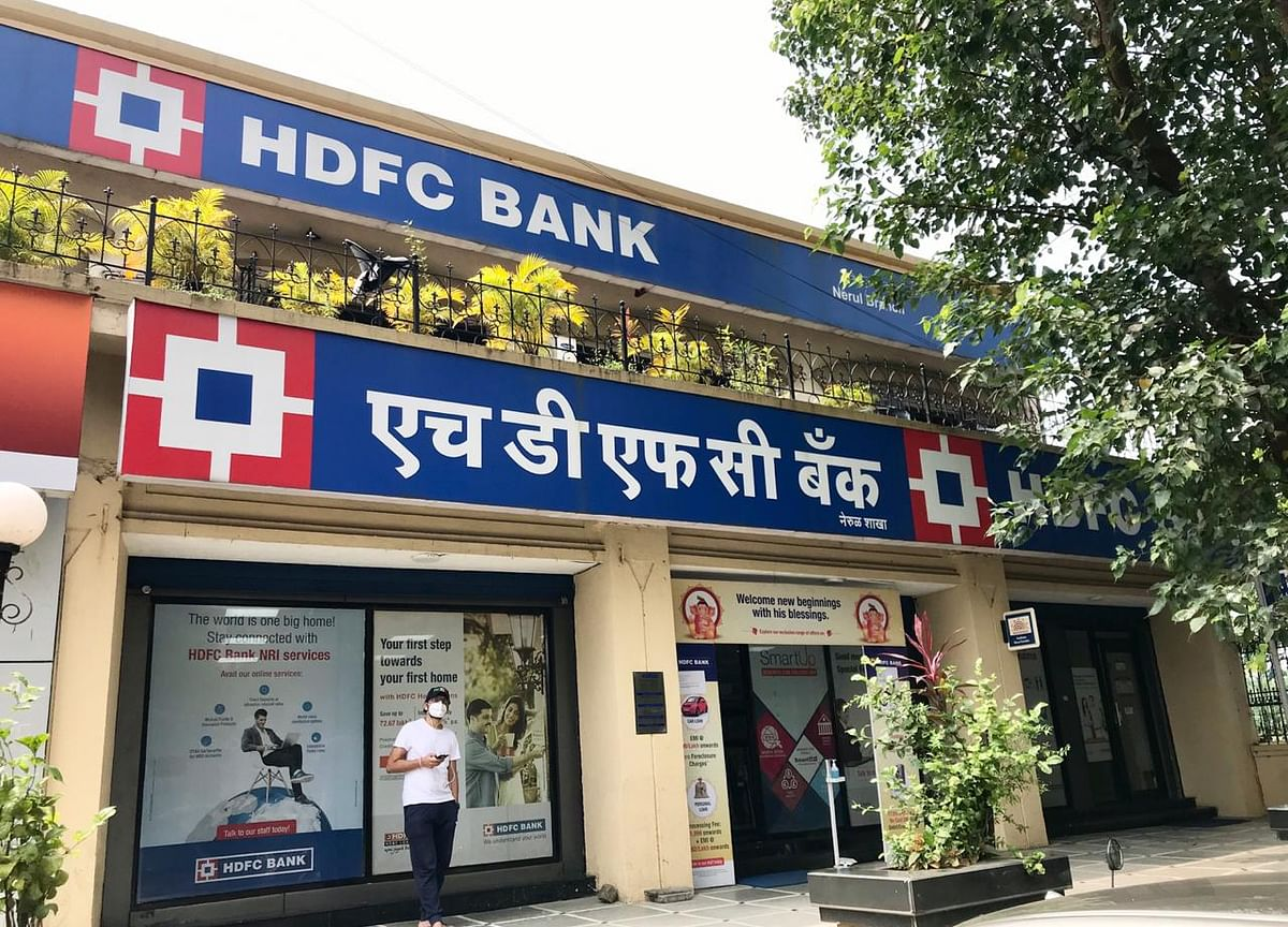 HDFC Bank Posts Steady Q3 Performance; Growth Outlook Getting Stronger, Says Motilal Oswal