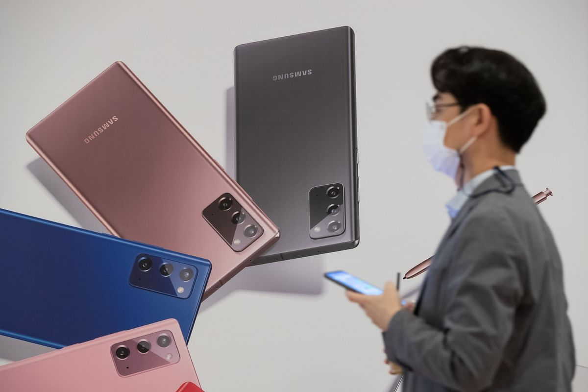 Samsung Surges to New High on Strong Memory Market Outlook