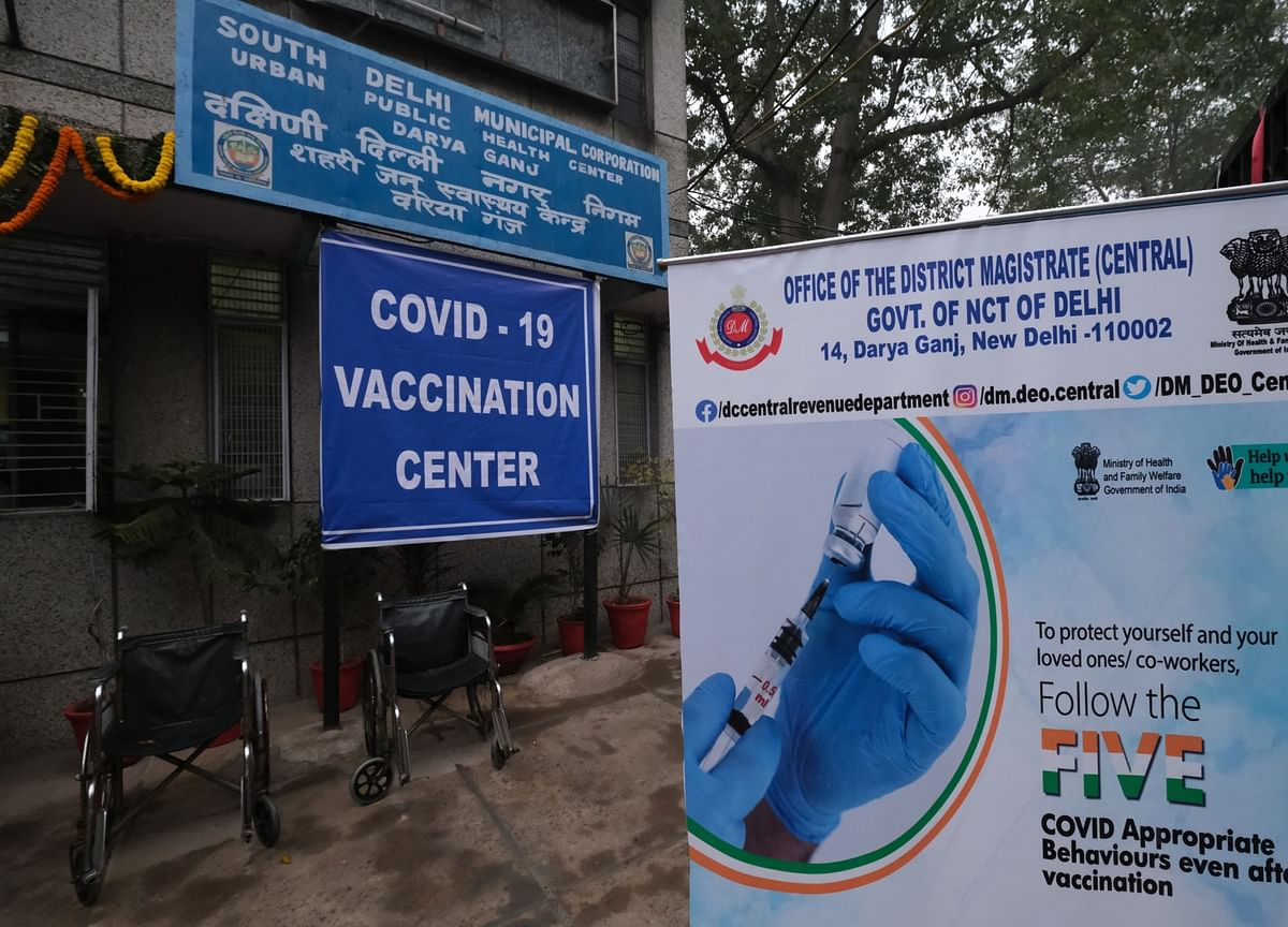 Private Sector Should Be an Ally in India's Big Vaccine Push