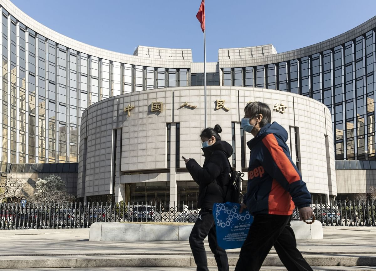 PBOC Vows to Step Up 'Prudential Oversight' of Online Platforms