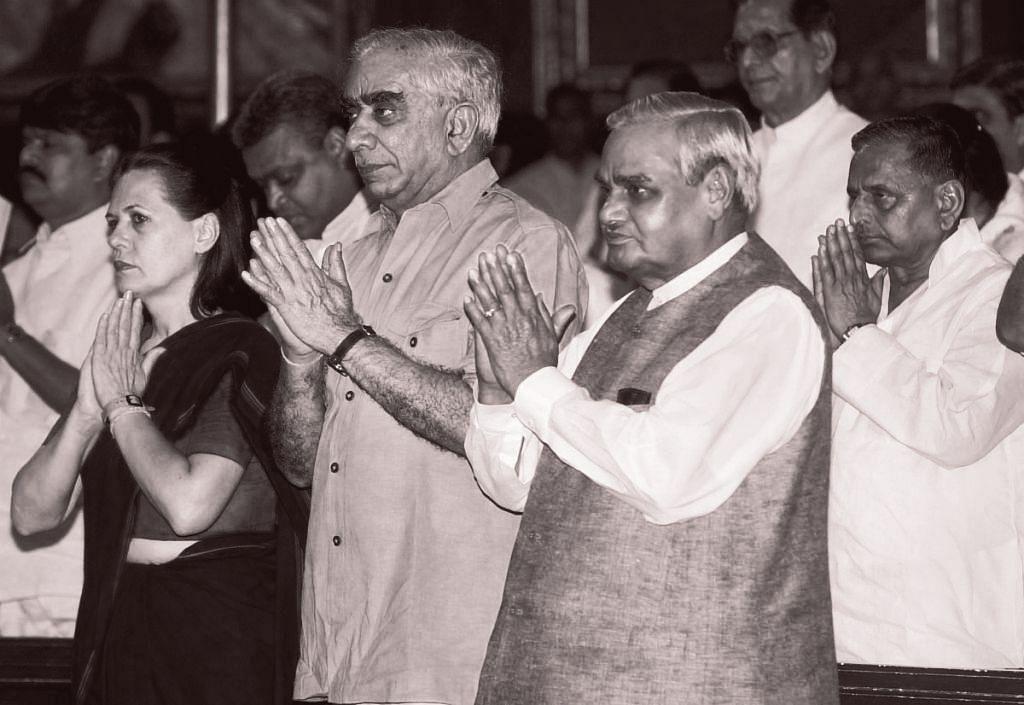 File photo of Sonia Gandhi, Jaswant Singh, AB Vajpayee and Mulayam Singh Yadav. (Photograph: PTI)