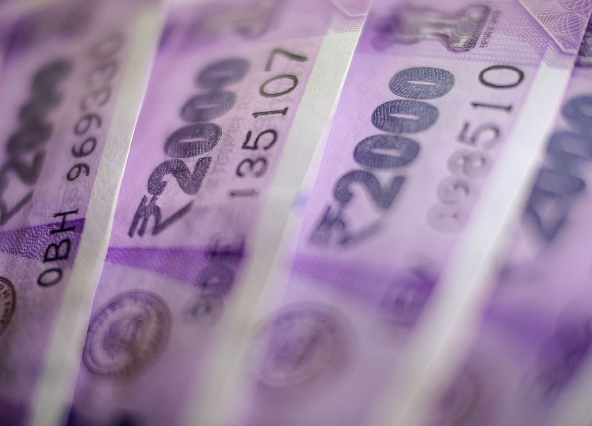 Rupee And Bond Update - July 09, 2021: Reliance Securities