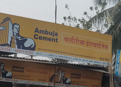 Ambuja Cements Annual Report Analysis - Strength Meets Confidence: Dolat Capital