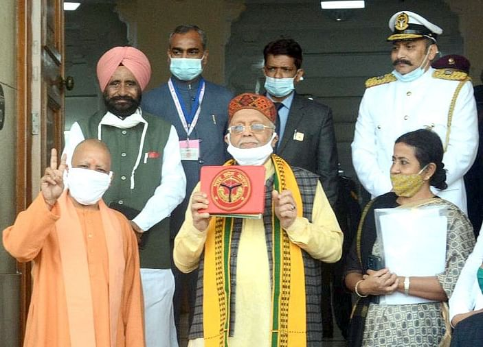 Uttar Pradesh Presents Rs 5.5 Lakh Crore Budget For FY22
