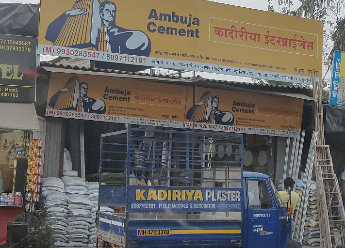 Ambuja Cement Q4 Review: Pricing In The Benefit, Says IDBI Capital