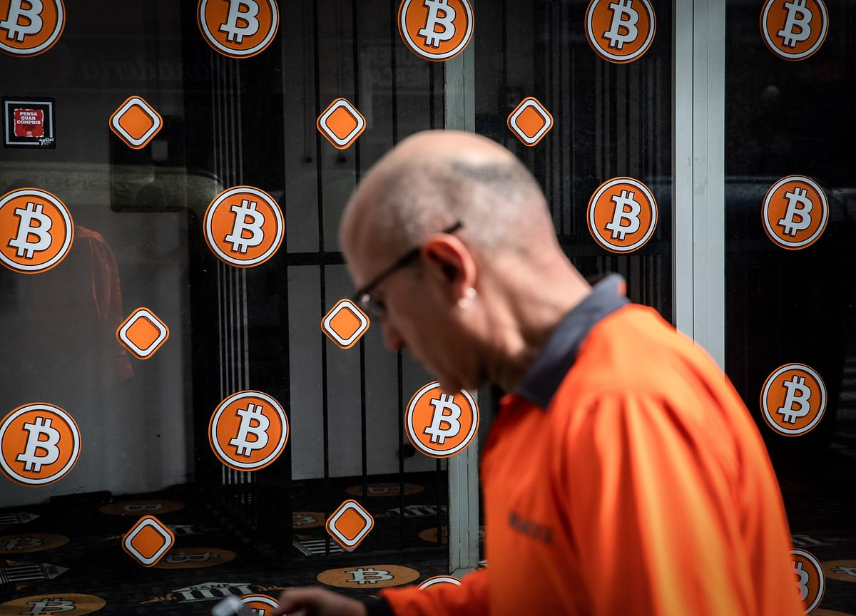 Bitcoin Falls After Weekend Rally Pushes Token to Fresh Record