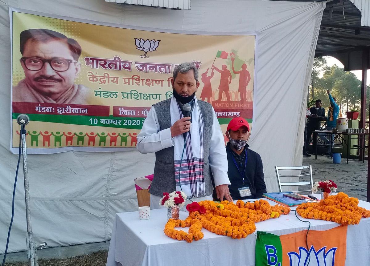 Tirath Singh Rawat Poised To Be New Uttarakhand Chief Minister