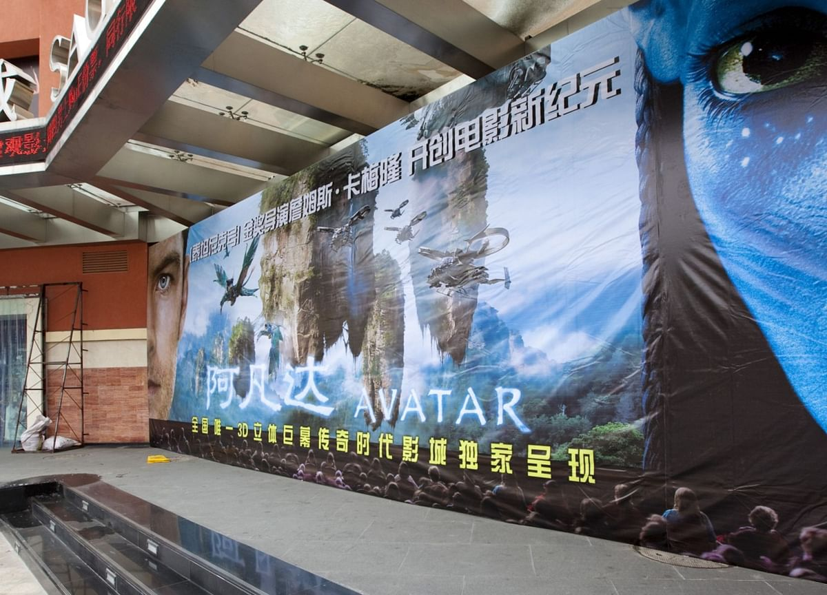 'Avatar' to Retake Top-Grossing Film Title After China Rerelease
