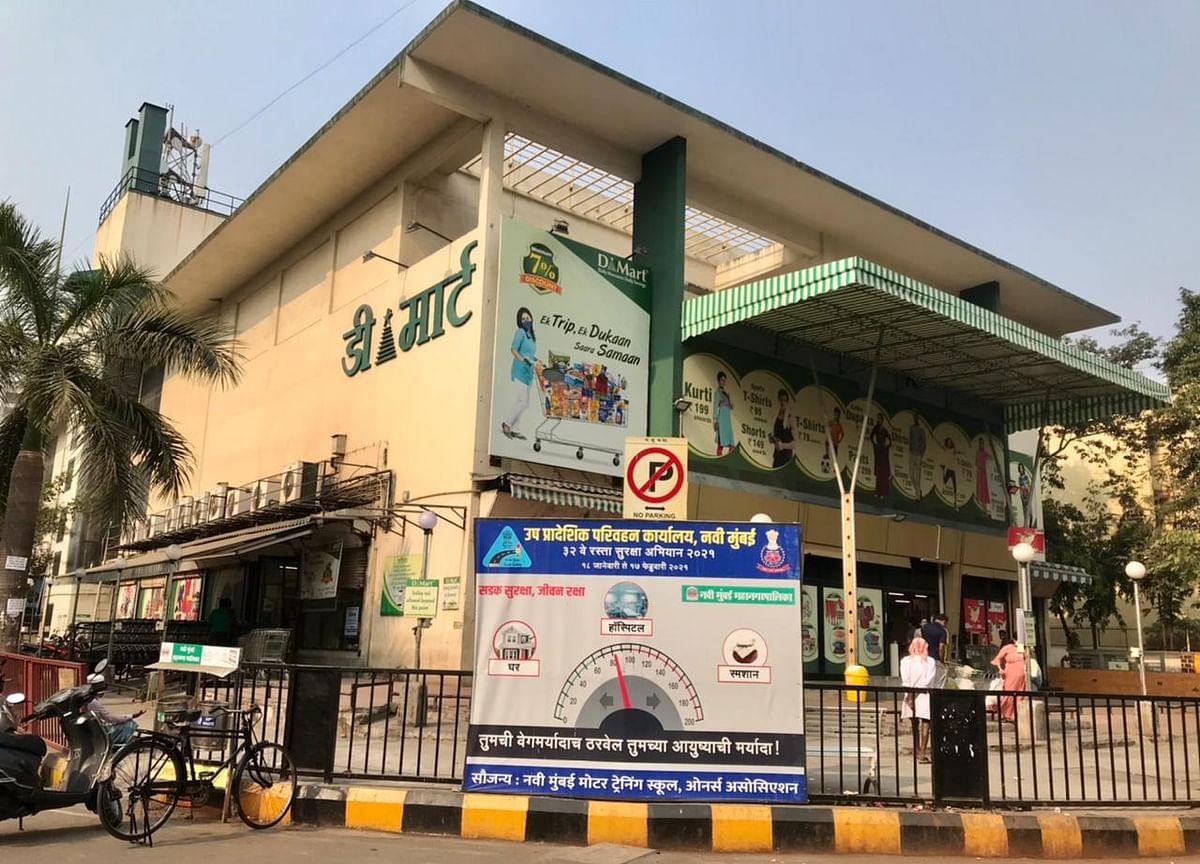 Avenue Supermarts - A 100 Bagger Story: IDBI Capital