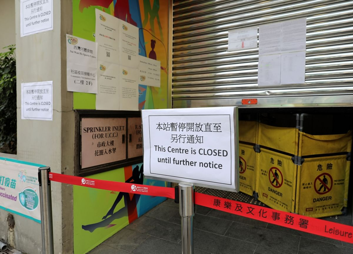Hong Kong Suspends BioNTech Shot Over Loose Vial Caps, Stains