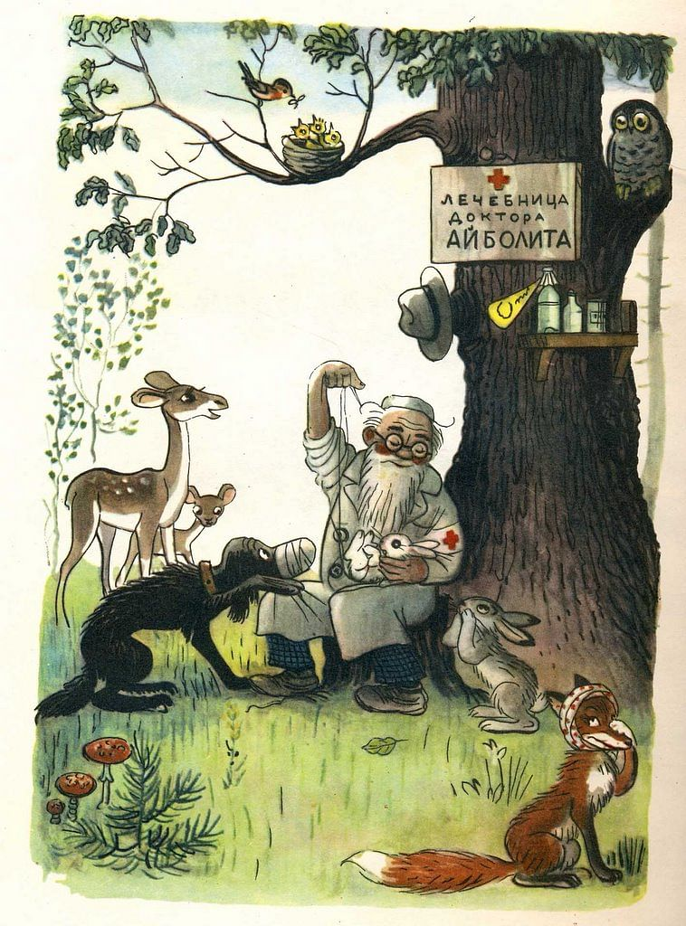 An illustration from a Russian children's book. (Image courtesy: Anita Vachharajani)
