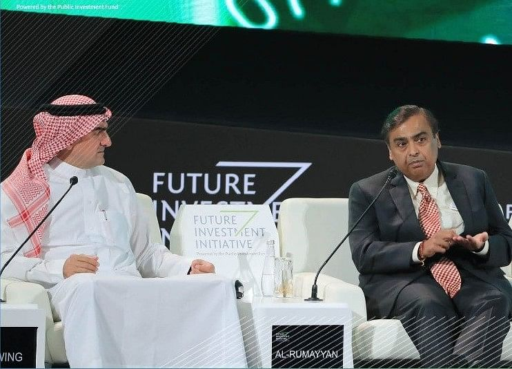 Reliance to Finalize Tie-Up With Oil Giant Aramco This Year