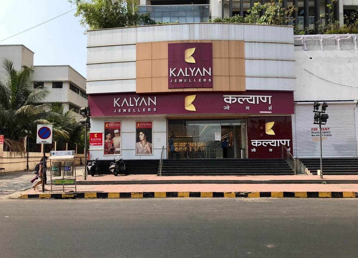 Kalyan Jewellers - Store Expansion Is The Key: ICICI Securities Initiates Coverage