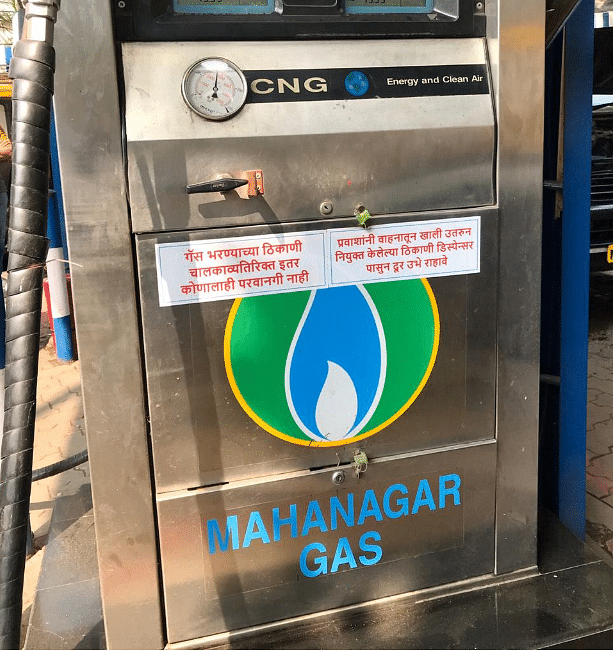 Mahanagar Gas Q4 Review - Lockdown Delays Recovery; Near-Term Headwinds Prevail: Motilal Oswal