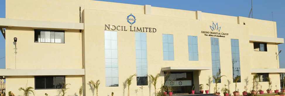 Nocil Q4 Review - Well Poised For Next Phase Of Growth: Prabhudas Lilladher