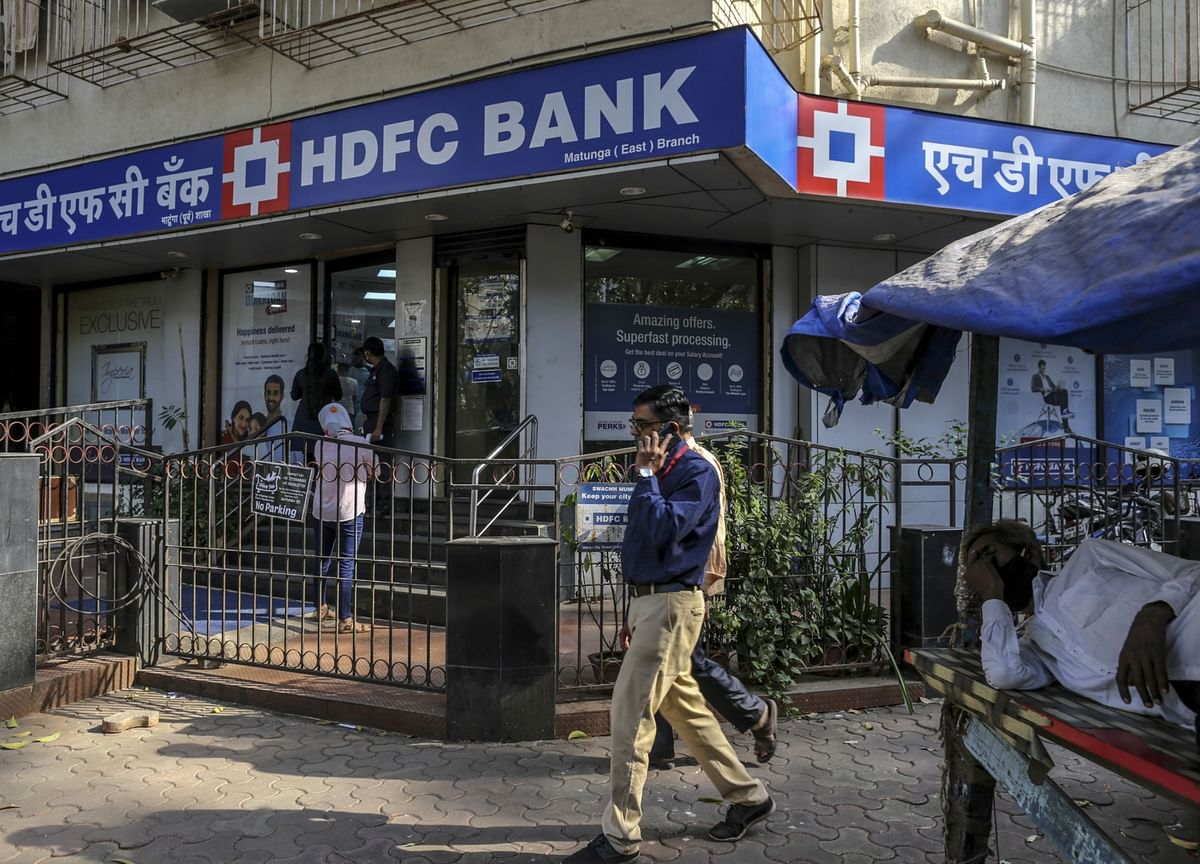 HDFC Bank Q1 Review - Weak Retail Margins; One-Off Income Aids Bottomline: Systematix