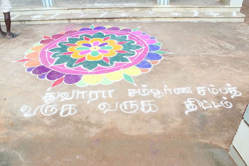 Rangoli which reads 'Welcome To Dvara Total Sampath Scheme' outside a  Dvara office. (Souce: Dvara KGFS)