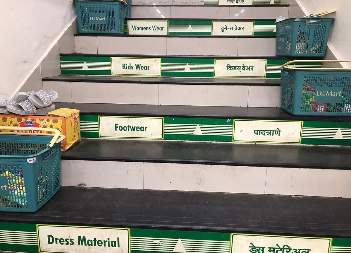 Avenue Supermarts Q4 Review - Steady Growth, But Outlook Challenging: Motilal Oswal