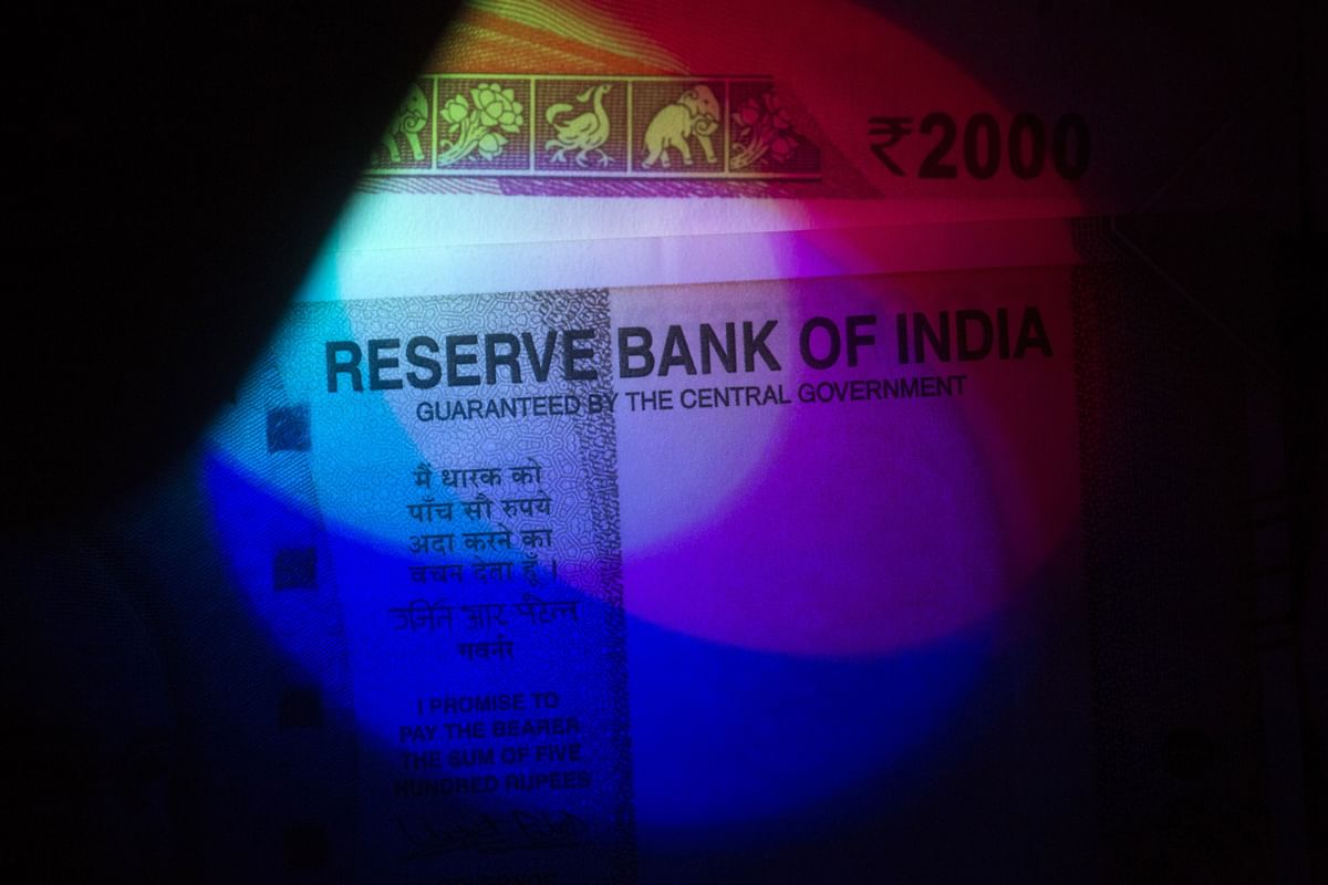 Rupee And Bond Update - July 01, 2021: Reliance Securities