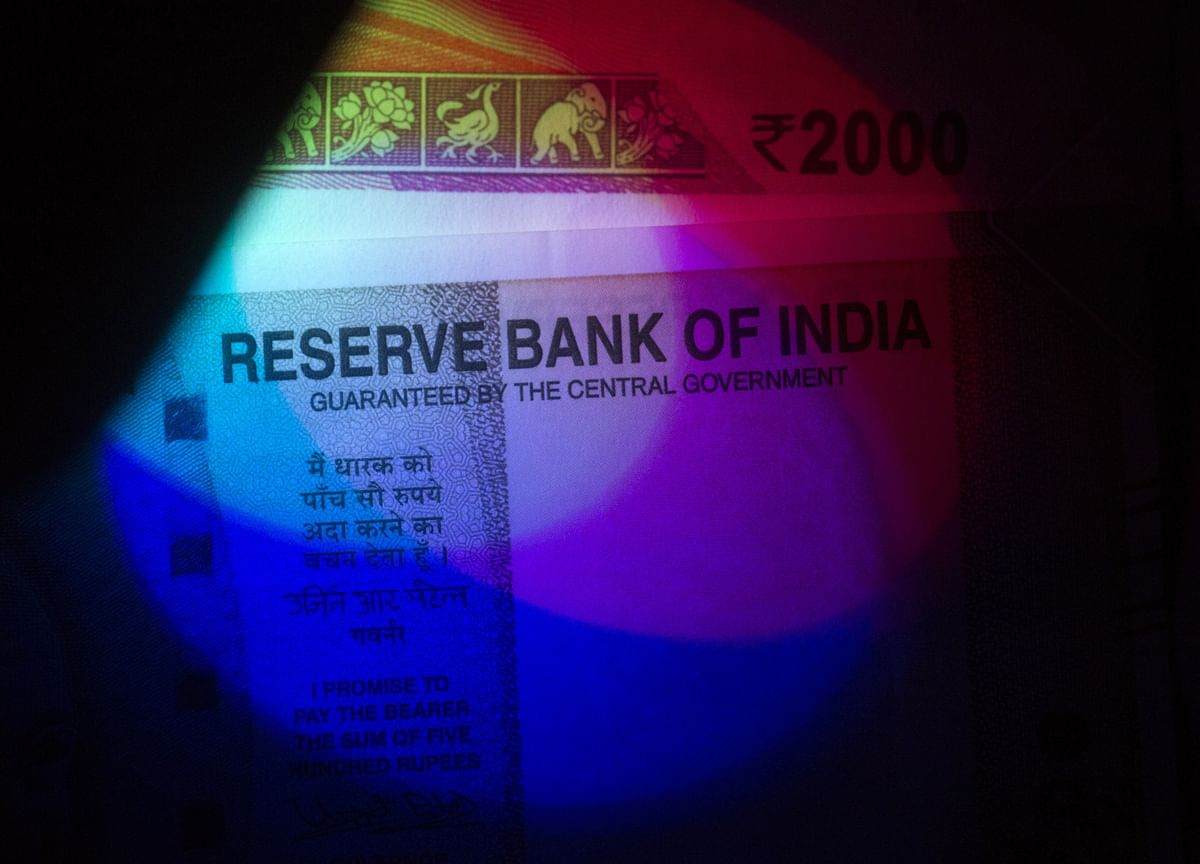 Rupee And Bond Update - May 17, 2021: Reliance Securities