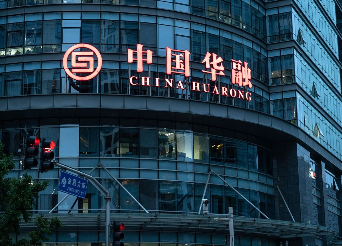 Inside the Race to AvertDisaster at China's Biggest 'Bad Bank'