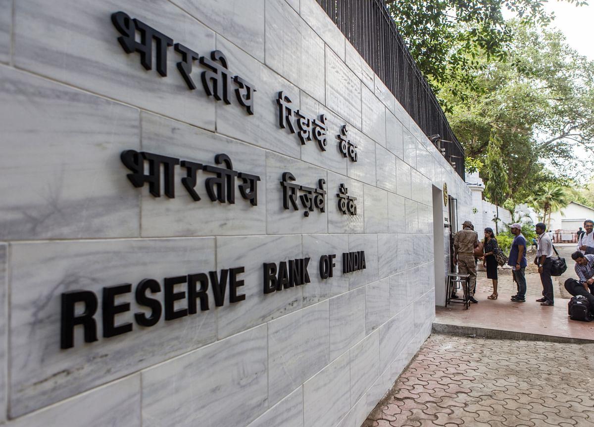 RBI Owns More of Its Benchmark Bond Than Yield-Managing BOJ