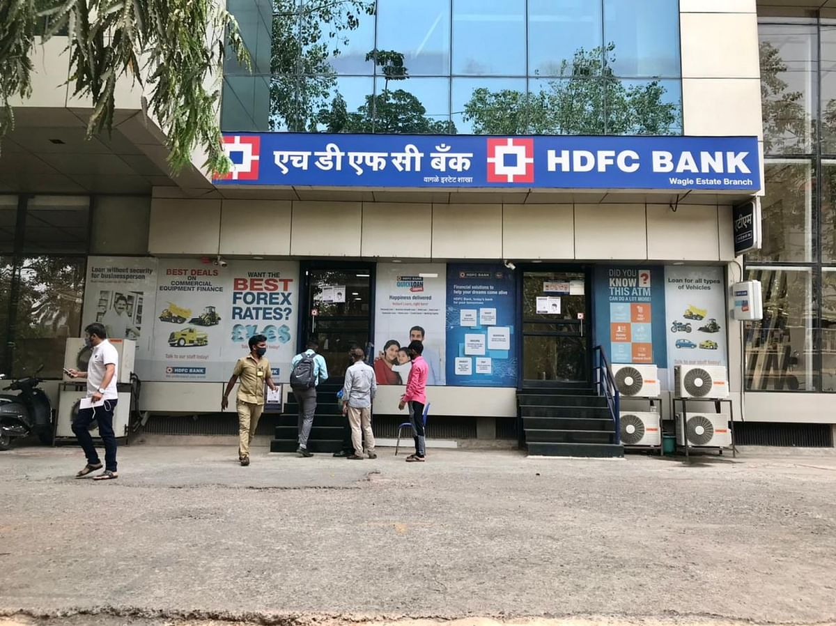 HDFC Bank's ESG Approach - Become Carbon Neutral By FY32: ICICI Securities