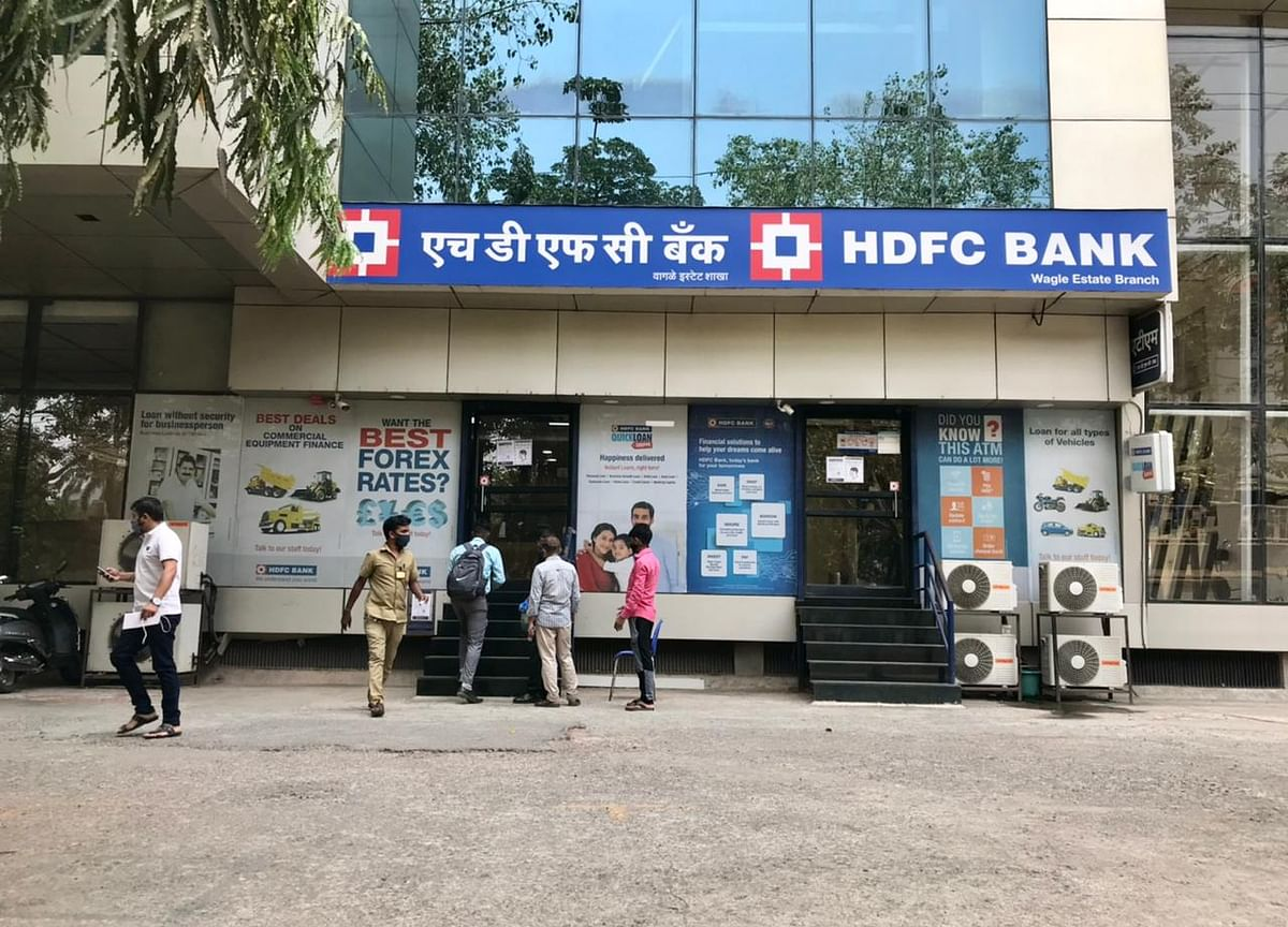 HDFC Bank Q1 Review - Second Covid-19 Wave Led Deterioration In Asset Quality: IDBI Capital
