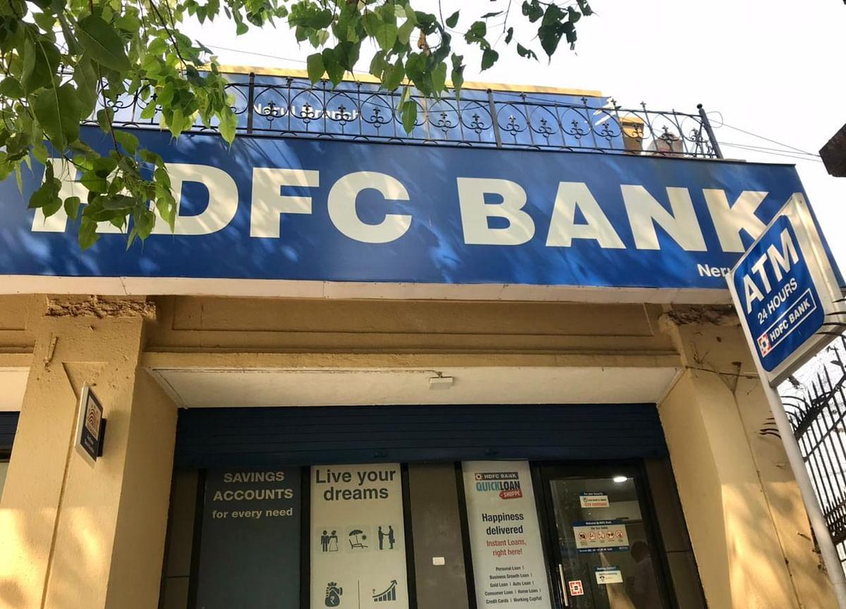 HDFC Bank Q1 Review - All Weather Bank Facing Near Term Set Backs: Prabhudas Lilladher